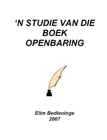 014 'n Studie van Openbaring